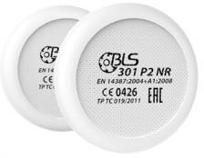 Papildomas filtras darbui | 301 P2 NR