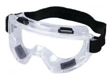Apsauginiai skaidrūs darbo akiniai | GB 028