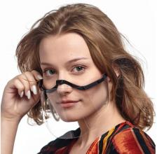 Apsauginis skydelis ant nosies