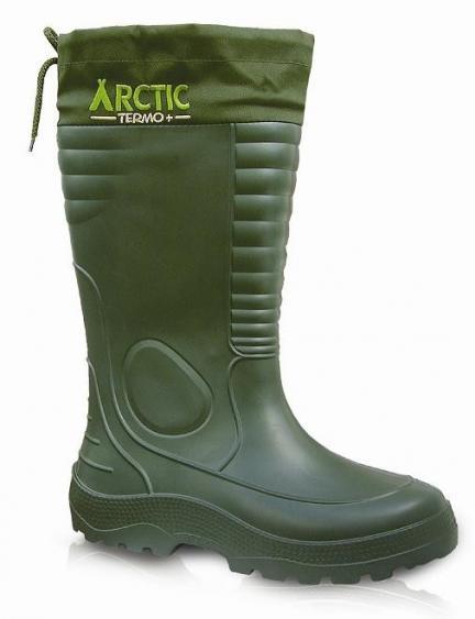 Žieminiai guminiai darbo batai   ARCTIC TERMO 875