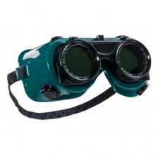 Suvirintojo Apsauginiai darbo akiniai | 6260 ENHA